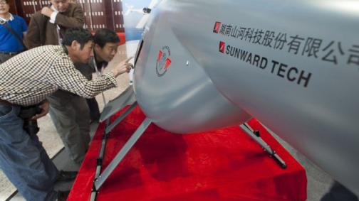 China y Japón inician una carrera de drones